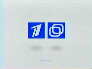 Короткий промо-ролик стереозвука (Первый канал, ноябрь 2003)