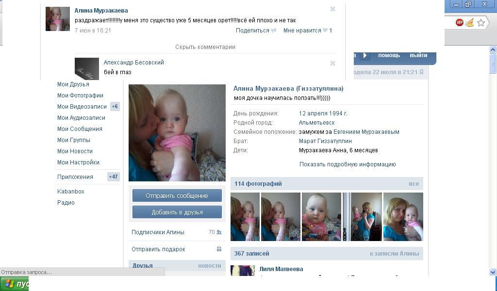 О Дариге и уродах Уральская Неделя. Новости 40