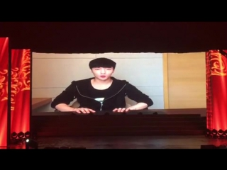 160512(02) Yixing's Message