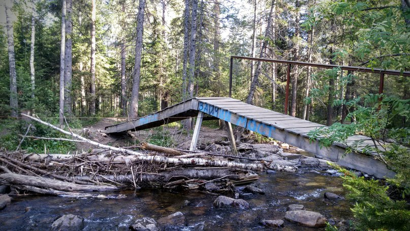 Заичий мост через речку Большую Тесьму Нац.парк Таганай