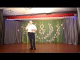 Али Сардаров с песней Гейзер страсти