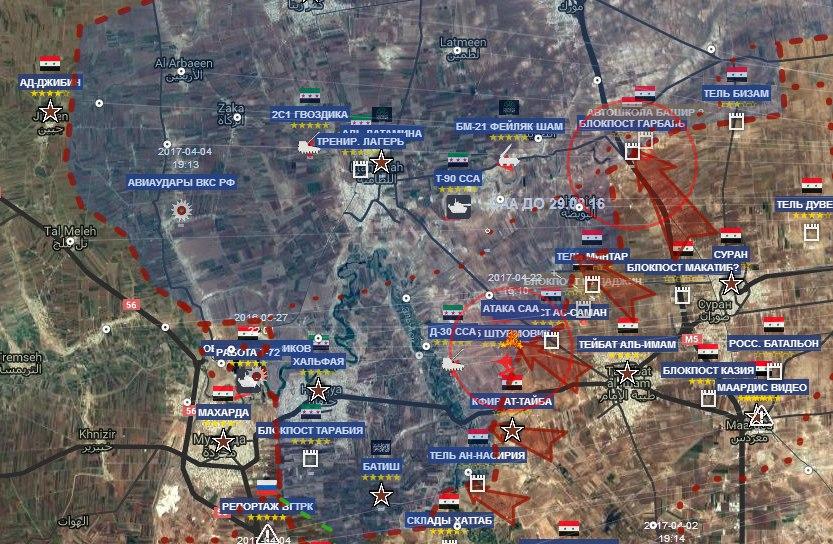 Сирийцы засняли, как их «умная» бомба эпично разнесла целый отряд боевиков