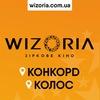 Wizoria Полтава
