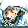 Gagarin's Flight (part 2)