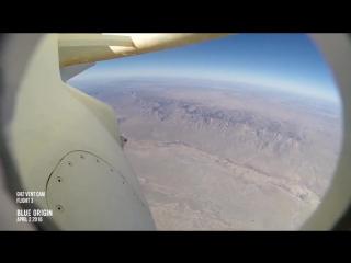 Видео приземления с бортовой камеры ракеты Blue Origin 2-04-2016