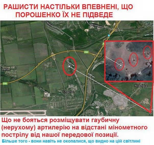 Обстрелы украинских позиций не прекращаются уже три недели. Оккупанты палят из всего, что запрещено, - Шкиряк в зоне АТО - Цензор.НЕТ 9506