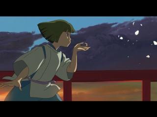 Унесённые призраками (Sen to Chihiro no kamikakushi) • 2001 • Хаяо Миядзаки