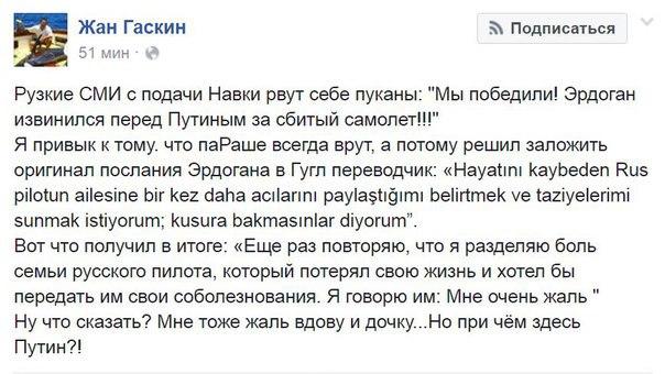 Турция остается стратегическим партнером Украины, - Порошенко - Цензор.НЕТ 8177