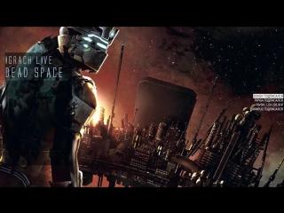 СТРИМ | DEAD SPACE #2