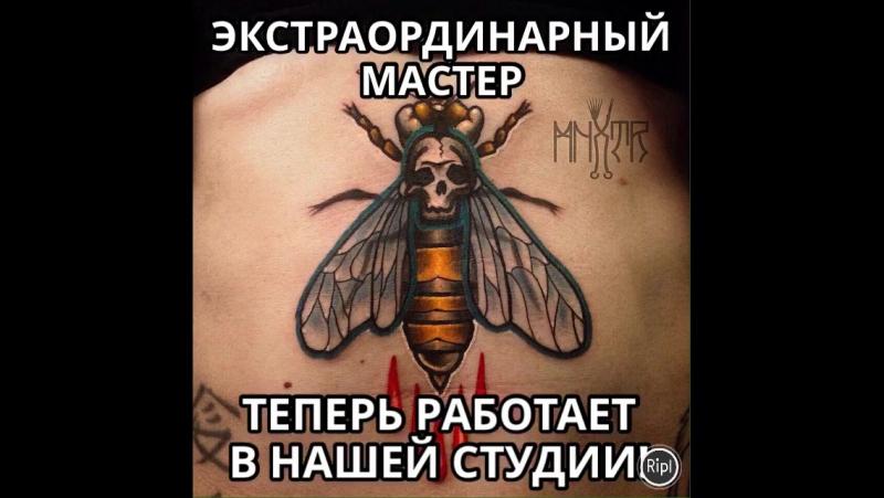 Югин Жёстко