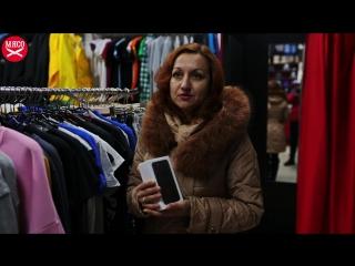 Результаты конкурса iPhone 7 - победитель Юлия Денчик 30.12.16