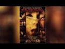 Стаунтон Хилл (2009) | Staunton Hill