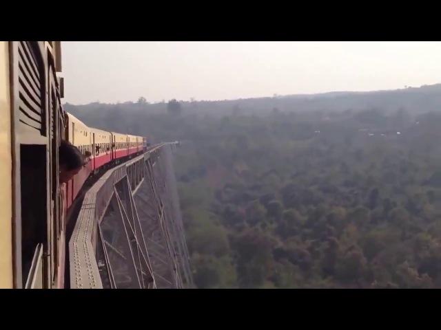 Капец Железнодорожный мост не для слабаков The railway bridge is not for wimps