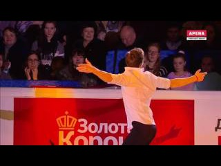 Dmitri Aliev EX 2017 Russian Nationals