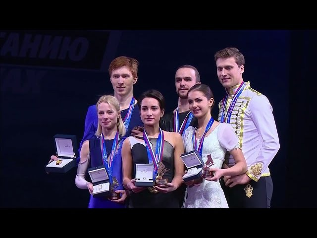 2017 Russian Nationals - Pairs medal award ceremony