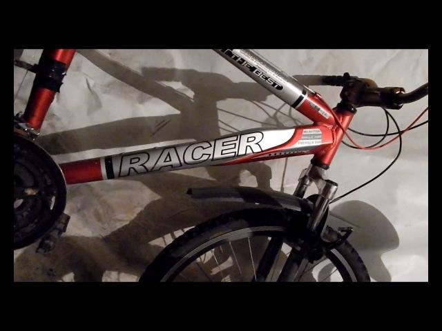Велосипедный брэнд Racer - насколько продуманна геометрия рамы..