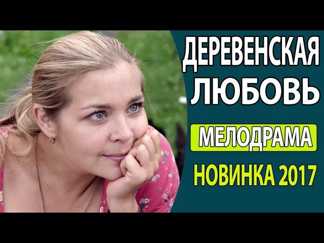 КЛАССНЫЙ ЛЕГКИЙ ФИЛЬМ -