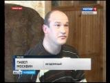 Лейтенанты МЧС Артем Рыжов и Павел Игошин спасают человека