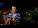 Смысловые галлюцинации - Звёзды 3000 (кавер на гитаре Максим Матющенко)