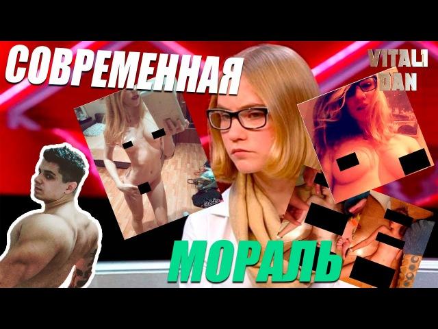 Сычёва Солевая Изнасилование Менталитет постсоветского пространства