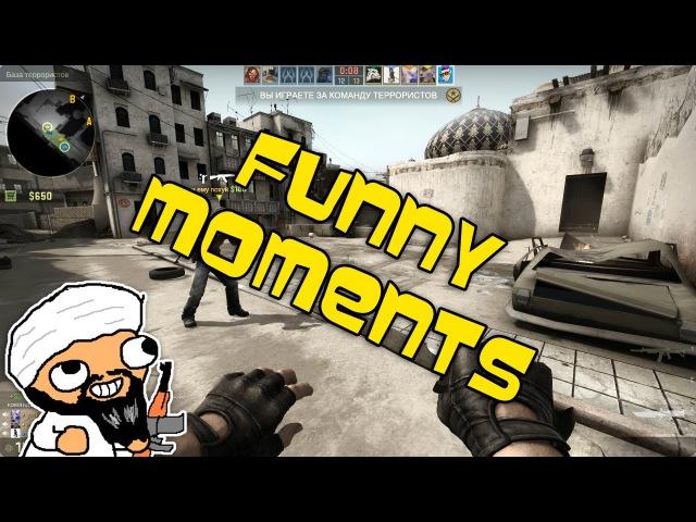 CS GO - Funny Moments - Смешные Моменты (MadKust Grandline)