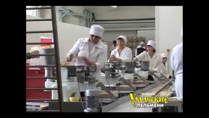 Комплексная линия для производства замороженных полуфабрикатов на пельменных аппаратах серии JGL