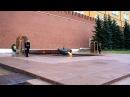 Москва Александровский сад Могила Неизвестного Солдата 4K video