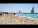 Jumeirah Public Beach, Burj Al Arab Jumeirah, Dubai 4K. Джумейра паблик бич.
