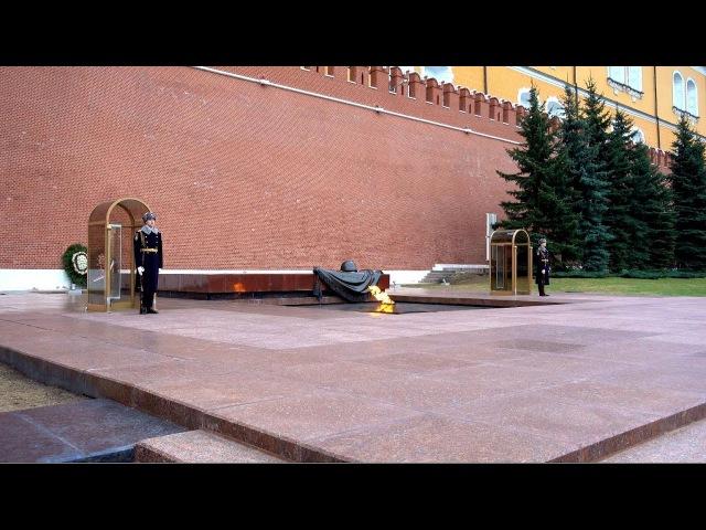 Москва. Александровский сад. Могила Неизвестного Солдата. 4K video