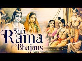 SHRI RAM BHAJAN- RAGHUPATI RAGHAV RAJA RAM-RAM SIYA RAM SIYA RAM JAI JAI RAM- HARE RAMA HARE KRISHNA