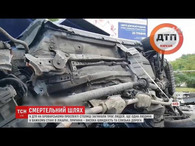 Смертельна ДТП трапилась на Броварському проспекті столиці