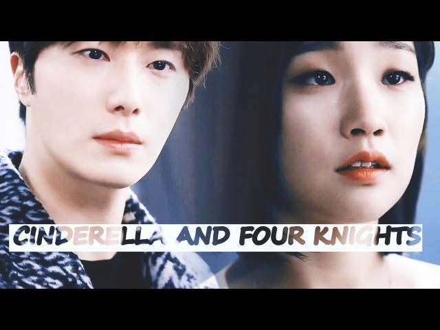 Cinderella and Four Knight|Золушка и четыре рыцаря| 신데렐라와 네 명의 기사 |MV|КЛИП НА ДОРАМУ|OST|