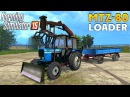 Farming Simulator 15 MTZ 80 Tractor Loader