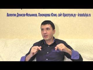 Зачем добавляются друзья ВКонтакте? Общение по переписке. Знакомства вконтакте