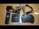 Android TV BOX A95X NEOBOX тв приставка для взрослых и детей