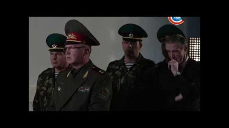Государственная граница 2 Ложная цель 1 серия 7 из 8 новый военный фильм кино се