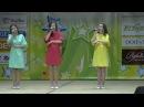 Трио «Девицы-красавицы» - Хор девушек из оперы «Евгений Онегин»