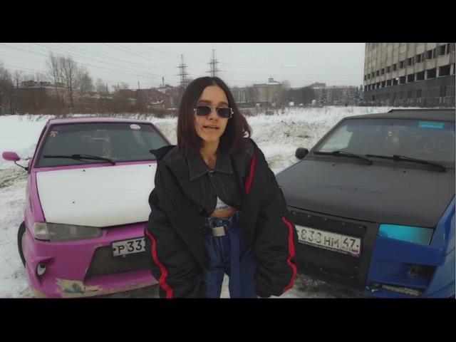 TATARKA - АЛТЫН ALTYN [На русском]