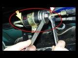Замена ТОПЛИВНОГО фильтра на ВАЗ 2108,2109,2199,2113,2114 и 2115 инжектор