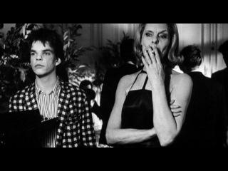 «Парень встречает девушку» (1984): Трейлер