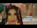 Fotima Do'stbayeva - Tandir go'sht | Фотима Дустбаева - Тандир гушт