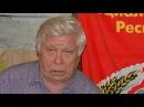 XXIII съезд РПР Кудрявцев В М о целях партии рабочего класса