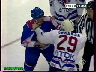 Avangard vs Soviet Wings Feb 25, 1997
