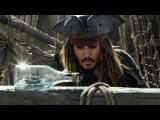 Пираты Карибского моря: Мертвецы не рассказывают сказки – второй трейлер