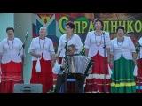 1.05.2017 ансамбль народной песни