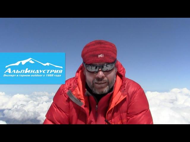Восхождение на Эльбрус (5642 м.)   Репортаж с вершины   Как одеваться