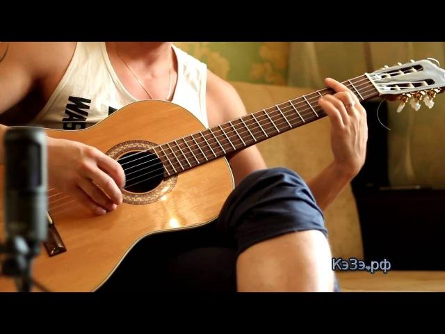 Баста Выпускной Медлячок гитара