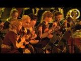 Н.Хондо — «Музыка дождя», оркестр русских народных инструментов Белгородской филармонии