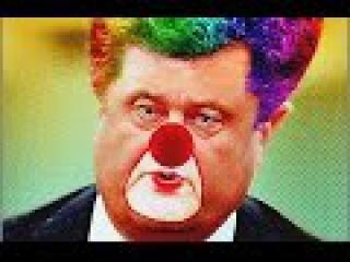 Приколы про Украину,Киевскую хунту и Петю Вальцмана.Майданутый сборник сатирич...