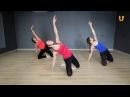 Заряд бодрости 64. Пор де бра - фитнес класс с элементами хореографии